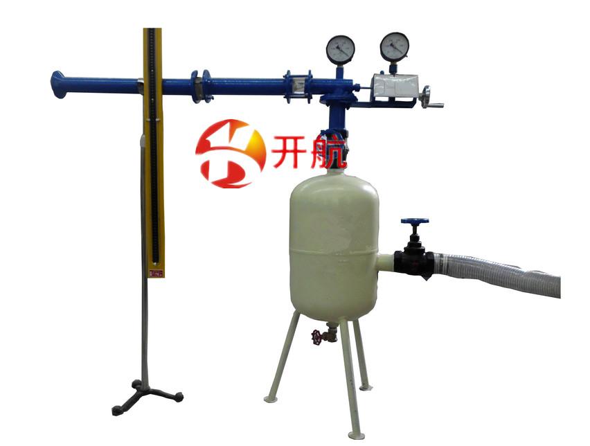 KH-RG19喷管实验装置