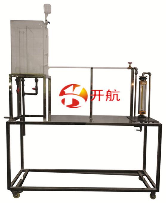 KH-LN 雷诺实验装置